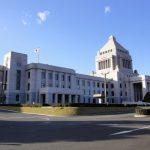 ギャンブル依存症対策法の改正案 国会に提出