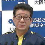 Gov Matsui Quake