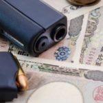 Gun and Yen