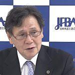 Yutaro Kikuchi