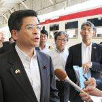 石井大臣、災害よりIR議論を優先させ非難