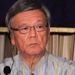 翁長知事の死、沖縄に転換期を招く