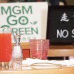 MGMチャイナ、2019年から使い捨てプラスチックの使用を中止する