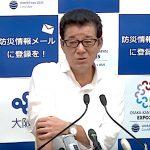 Matsui Presser