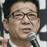 大阪知事、マレーシアとパキスタンで万国博覧会の誘致活動