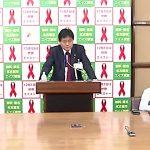 名古屋市長、IR入札の正式な意向表明へ