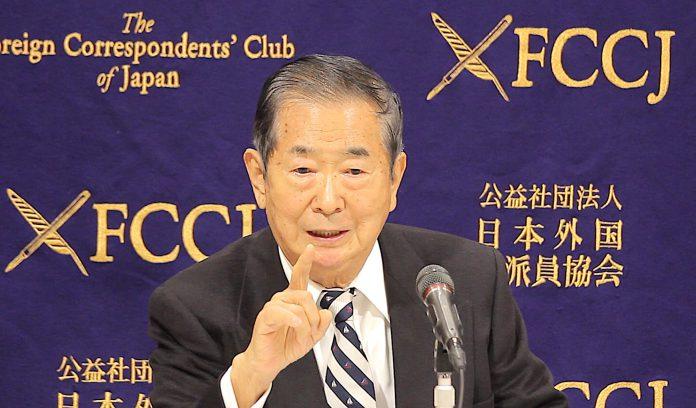 Former Tokyo Governor Shintaro Ishihara
