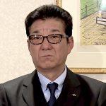 大阪、政治不安に見舞われる