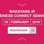 Wakayama Seminar