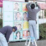 4月の統一地方選挙、IR入札が越えなければならない壁