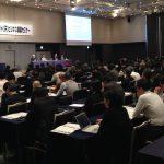 和歌山セミナーがビジネス・コミュニティを呼び集める