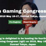 今年のジャパン・ゲーミング・コングレスは日本IR業界を「深く掘り下げていく」