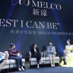 メルコ、女性フォーラムを開催