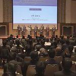 日経、札幌市でIRセミナーを開催