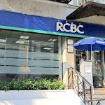 ブルームベリー、バングラデシュ中銀の訴訟事件に巻き添えを食う