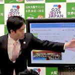 大阪がIR事業コンセプト募集、開発タイムラインを発表