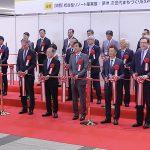 関西統合型リゾート産業展、ゲーミング業界の急速な成長を物語る