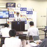 松井市長:大阪IR誘致に「トップ5は全て入っている」