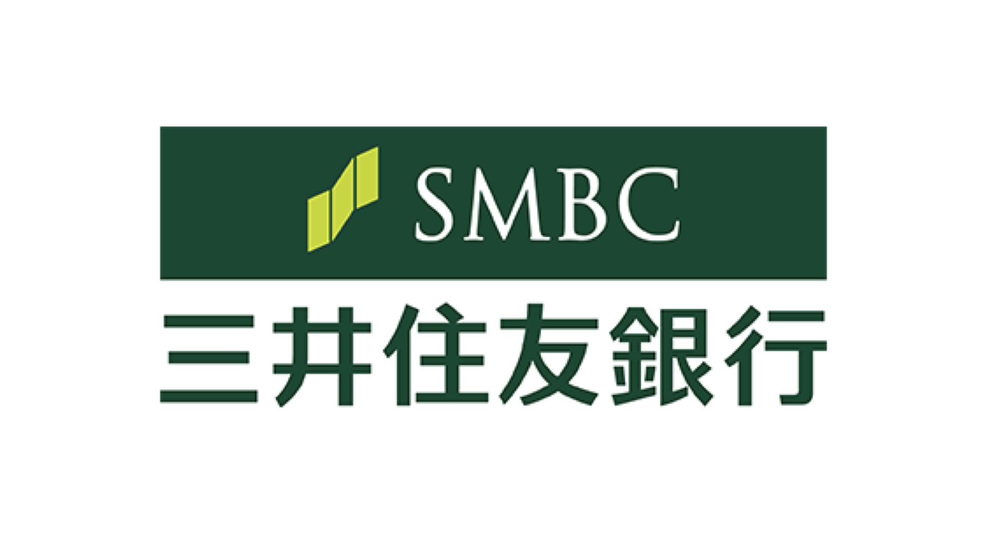 三井住友銀行、夢洲の発展を支援するチームを新設 | AGB Nippon