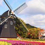 九州・長崎ビジネス構築セミナー、新しいIR事業者呼び寄せる
