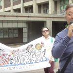 横浜IR誘致予算、反対されるも可決